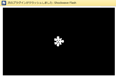 flashcrash01
