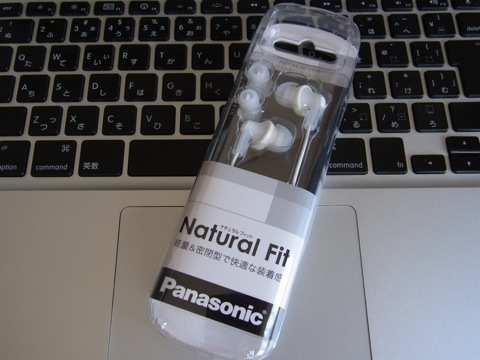 PanasonicHJE150_01