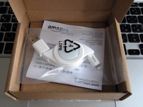 amazonbasic_lightningcable02