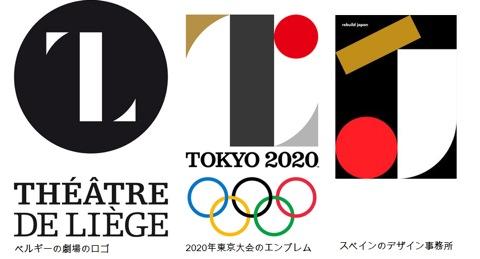olympic_logo1