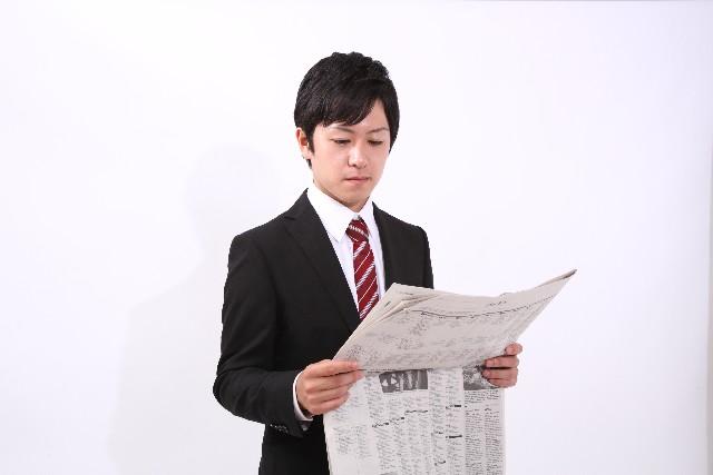 newsreading