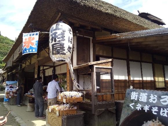 oouchijyuku06