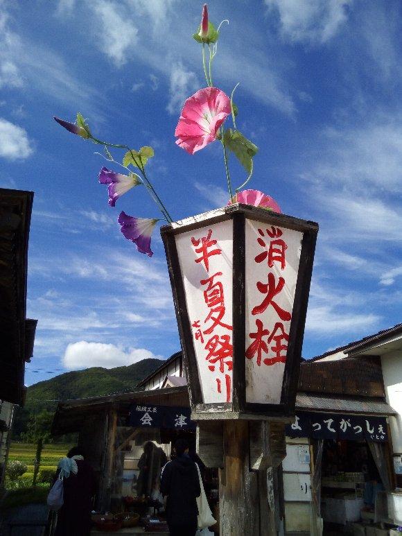 oouchijyuku08