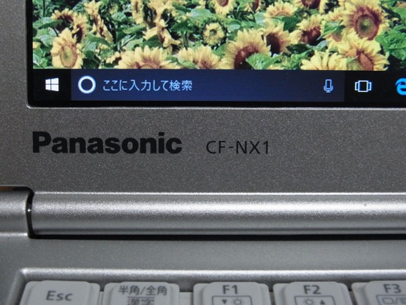 panasonic_CF-NX1_02