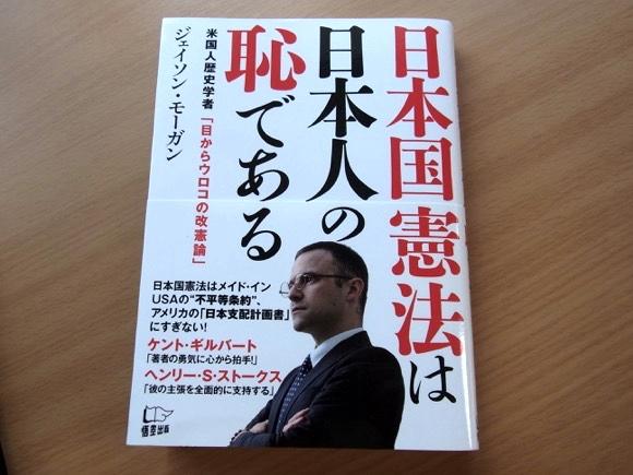 book_kenpou_haji