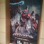 movie_pacificrim