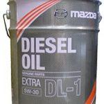 デリカD:5 オイル交換 マツダ ディーゼルエクストラ DL-1 5W-30