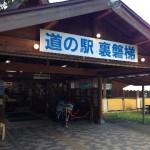 ツーリング 道の駅裏磐梯 ポルシェ911とヤマハボルト