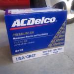 アルファ147 バッテリー交換 ACDelco エーシーデルコ