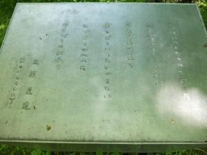 karuizawa01