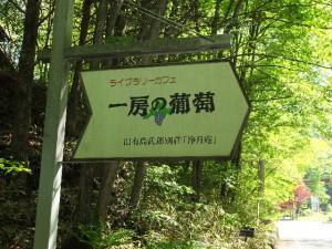 karuizawa04